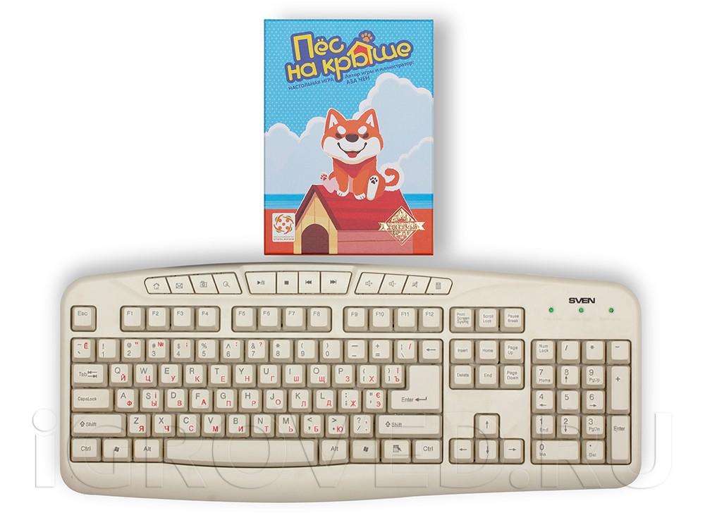 Коробка с настольной игрой Пёс на крыше (Shiba-inu house) по сравнению с клавиатурой