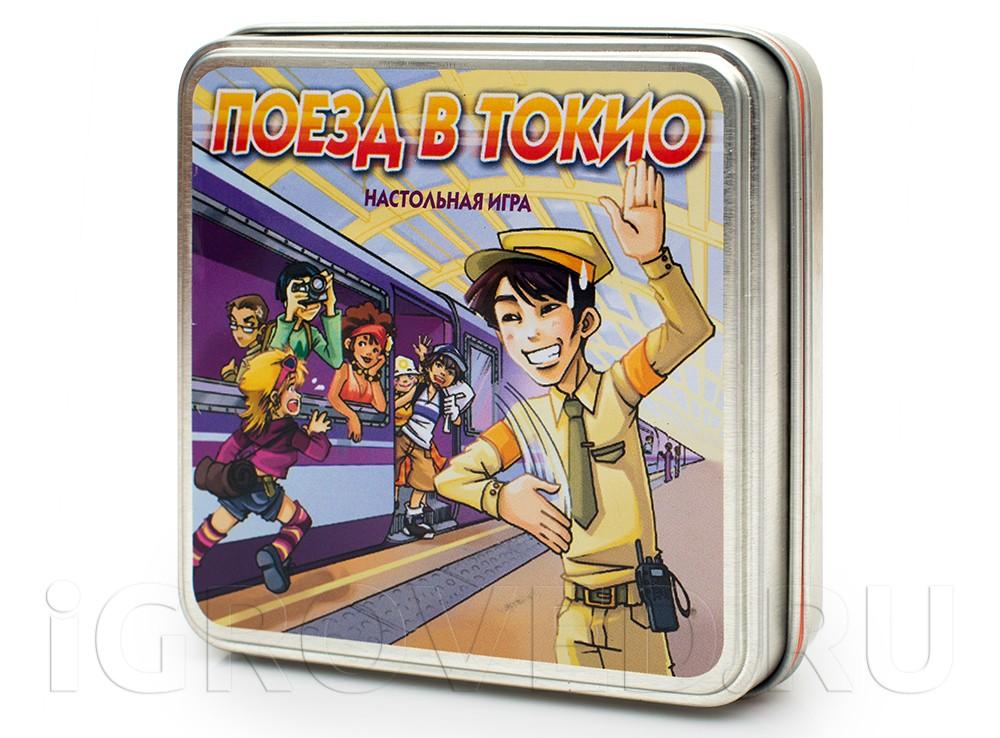 Коробка настольной игры Поезд в Токио (Tokyo Train)