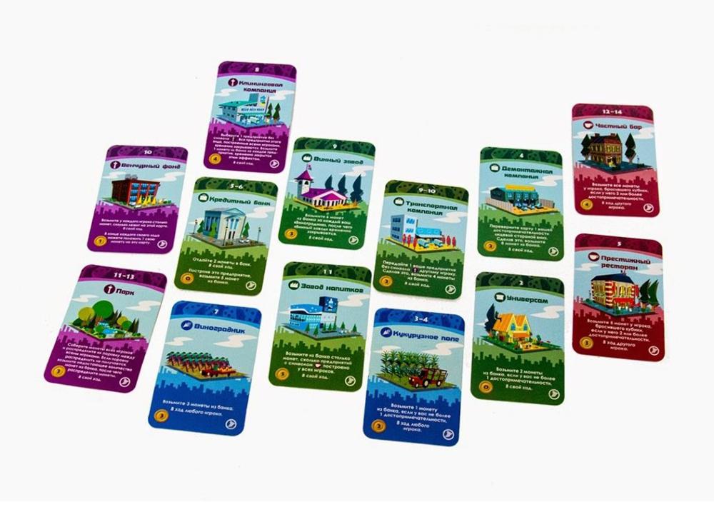Карточки настольной игры Мачи Коро