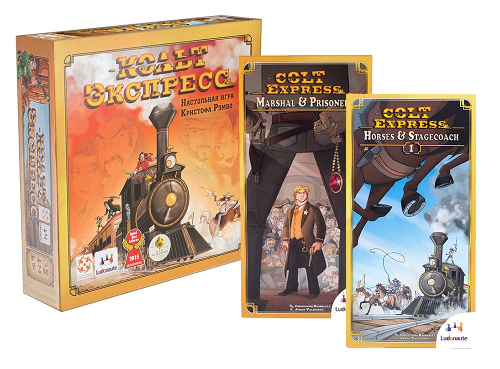 Настольная игра Кольт Экспресс и два дополнения: Маршал и Заключённые, Лошади и Дилижанс