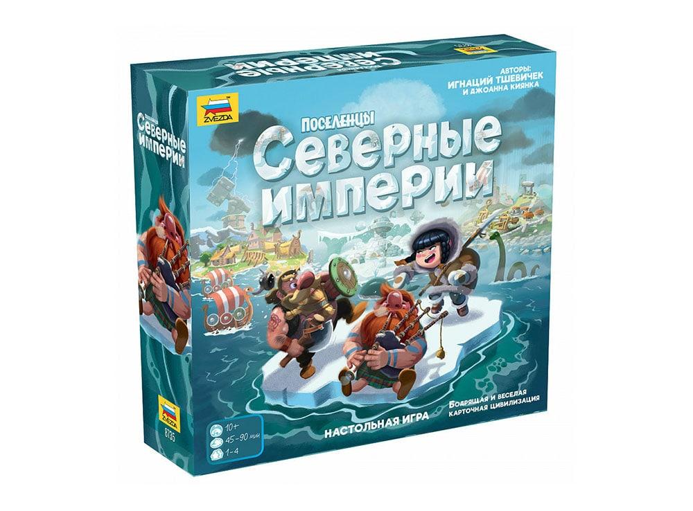 Коробка настольной игры Поселенцы. Северные Империи