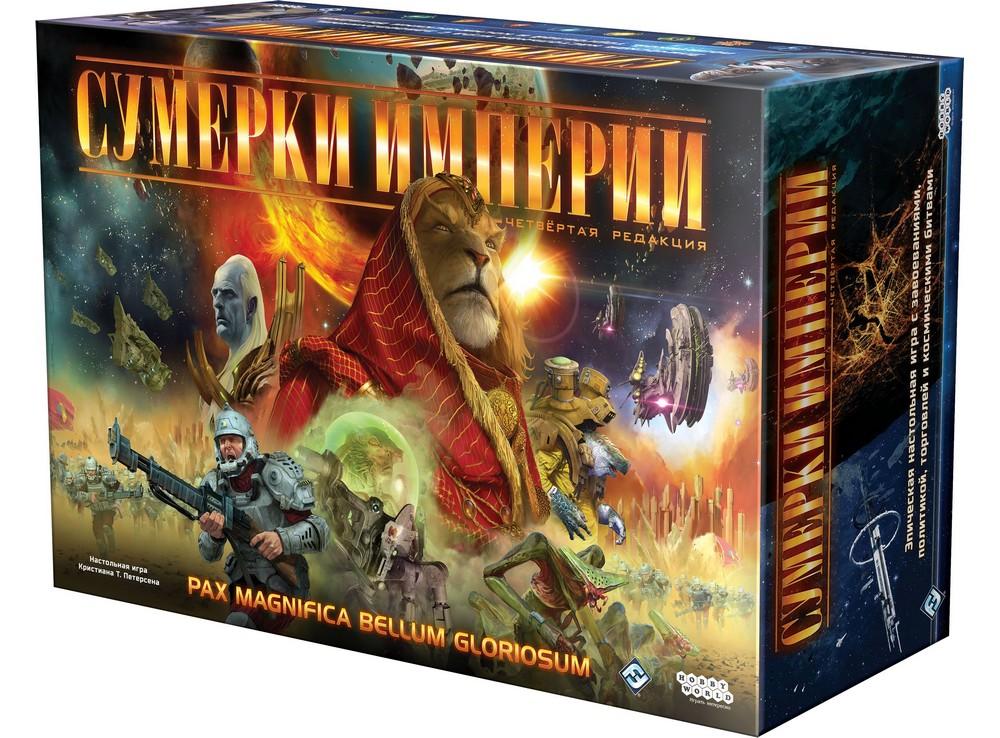 Коробка настольной игры Сумерки Империи, 4-я редакция (Twilight Imperium, 4-rd edition)
