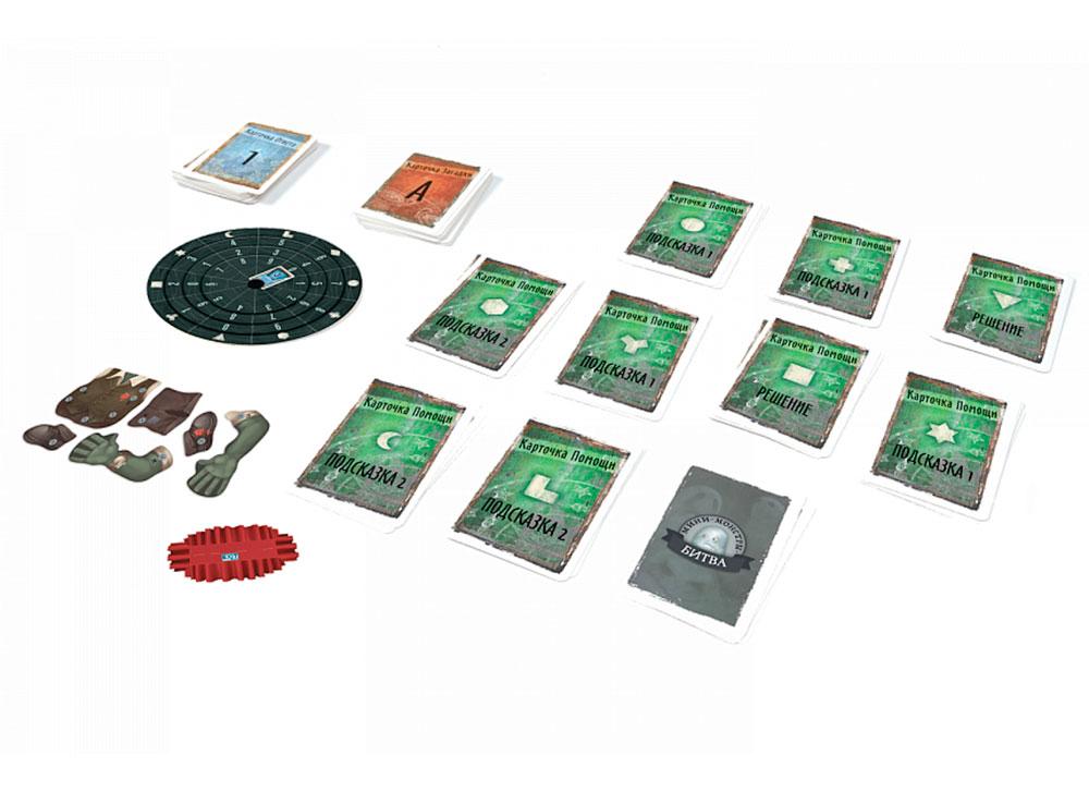 Компоненты настольной игры Комната страха