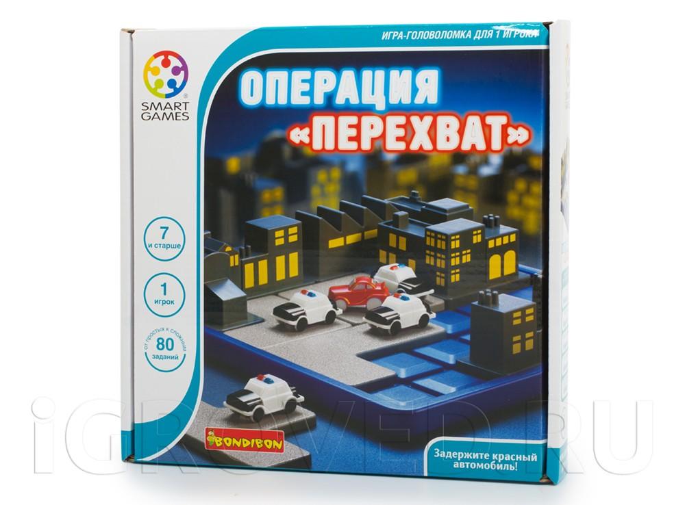 Коробка настольной игры-головоломки Операция Перехват