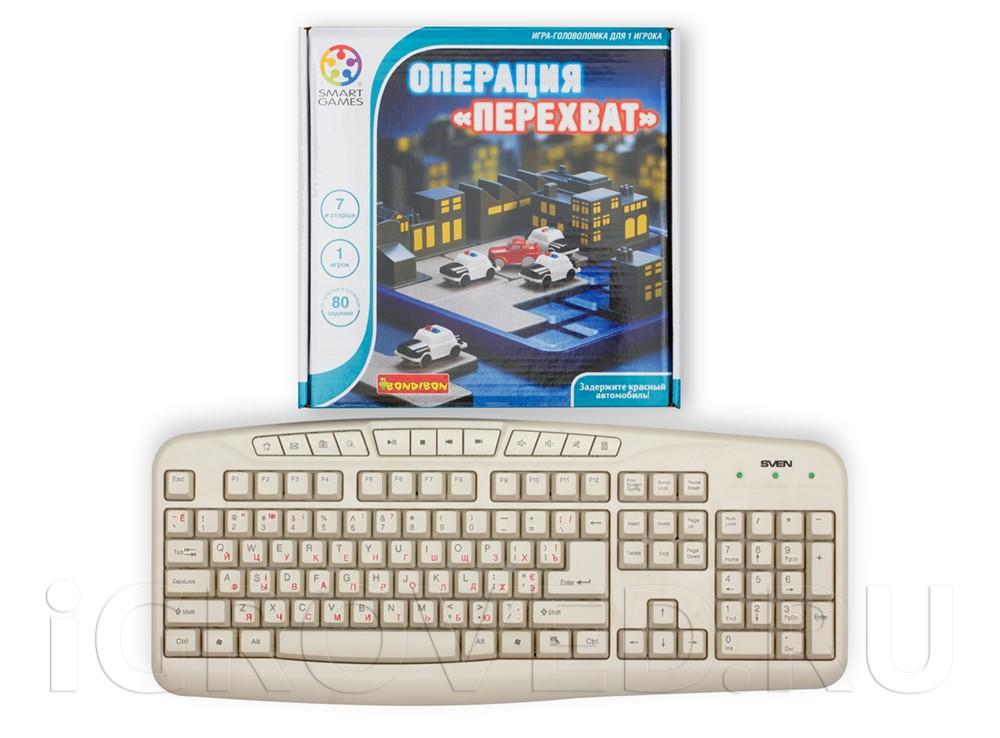 Коробка настольной игры-головоломки Операция Перехват в сравнении с клавиатурой