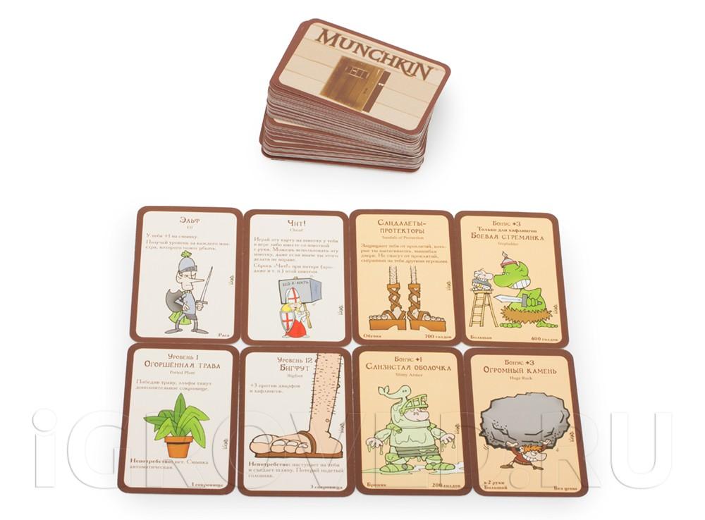 В колоде карт Дверей встречаются монстры, проклятья, карты Расы и класса. А в колоде карт Сокровищ - шмотки. Настольная игра Манчкин