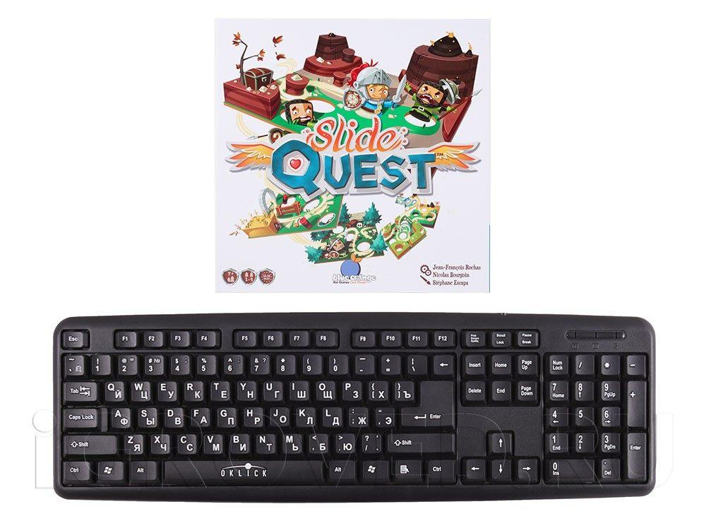 Коробка настольной игры Путь рыцаря (Slide Quest) в сравнении с клавиатурой