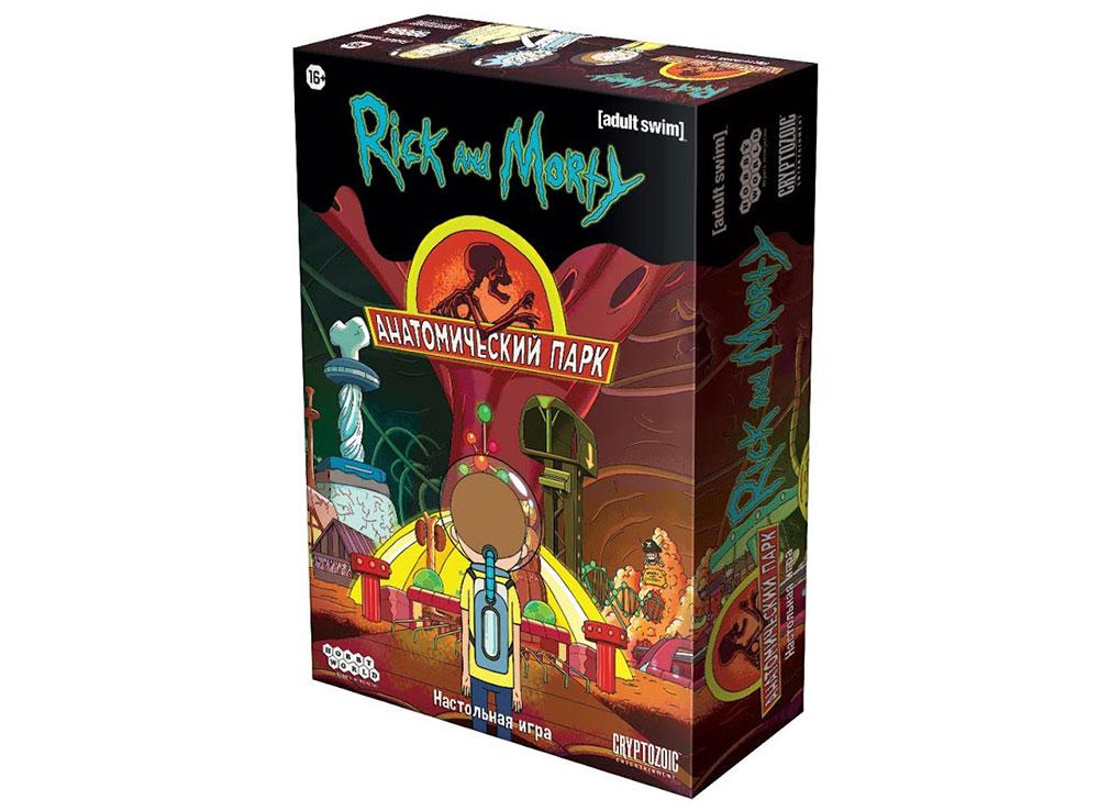 Коробка настольной игры Рик и Морти: Анатомический парк