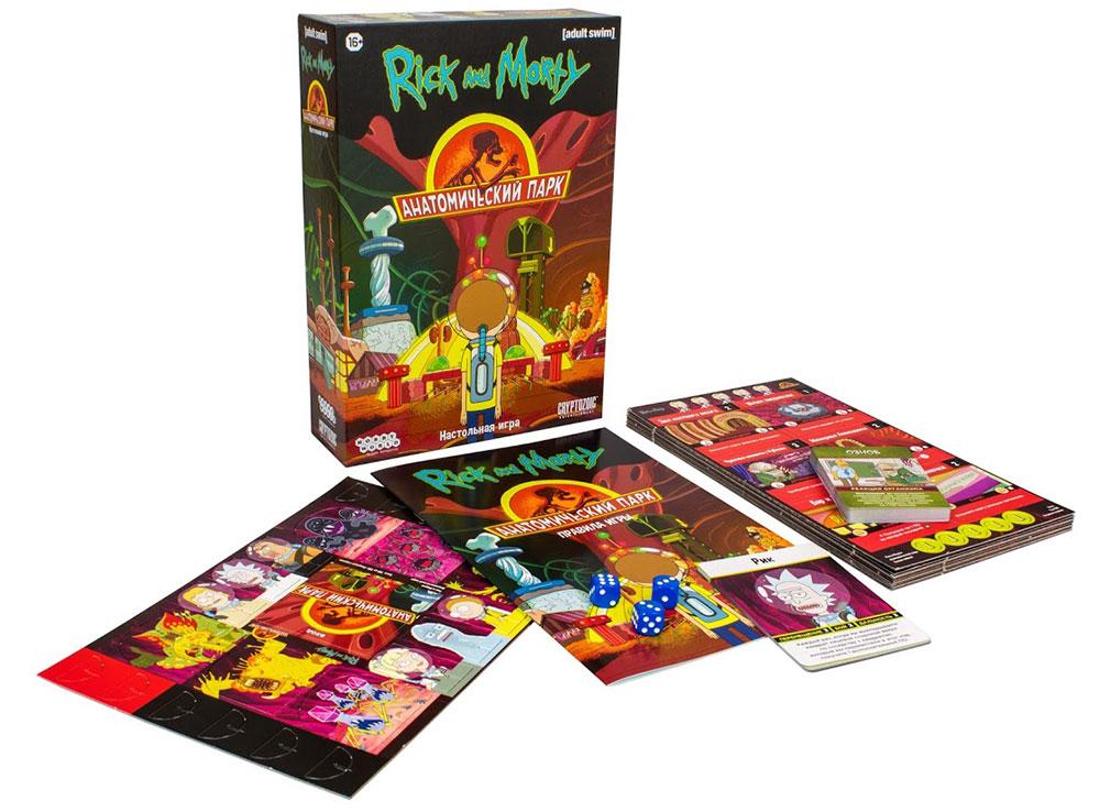 Коробка и компоненты настольной игры Рик и Морти: Анатомический парк