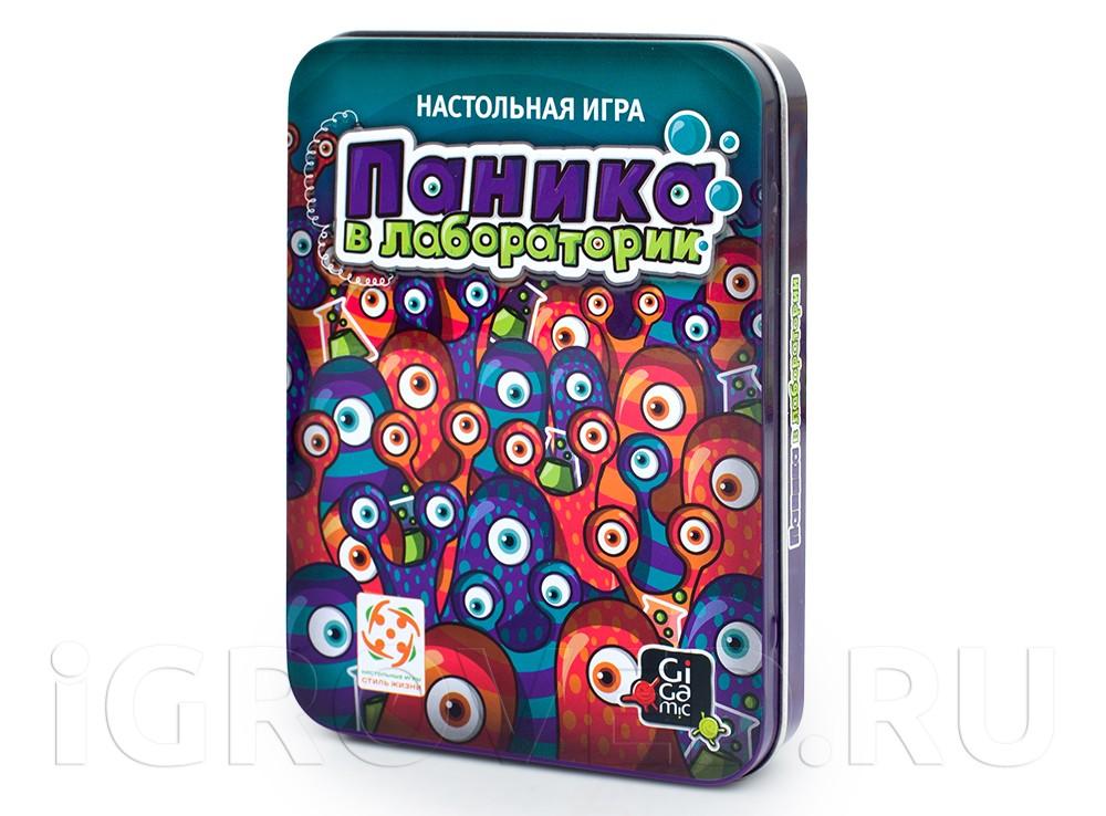 Коробка настольной игры Паника в лаборатории (PanicLab)