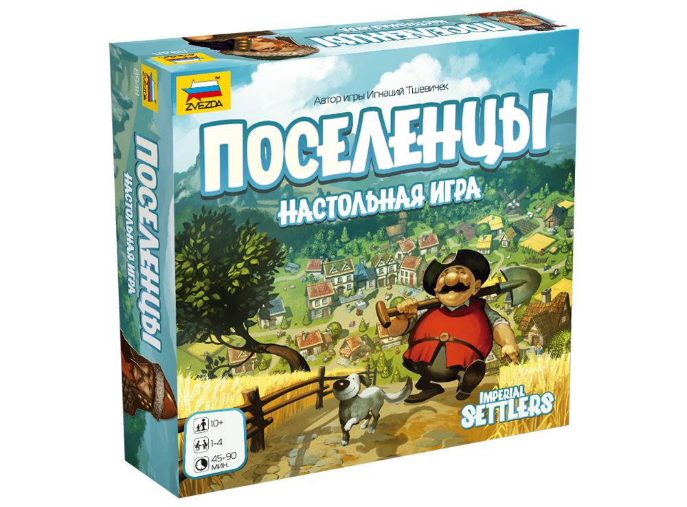 Коробка настольной игры Поселенцы