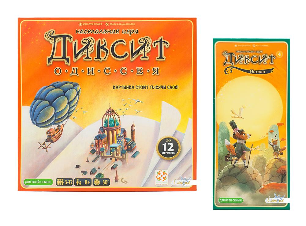 Настольная игра Дикcит Одиссея + дополнение Дикcит 4: Истоки
