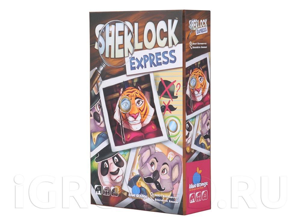 Коробка настольной игры Шерлок Экспресс (Sherlock Express)