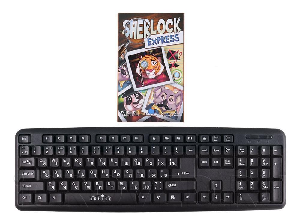 Коробка настольной игры Шерлок Экспресс (Sherlock Express) в сравнении с клавиатурой