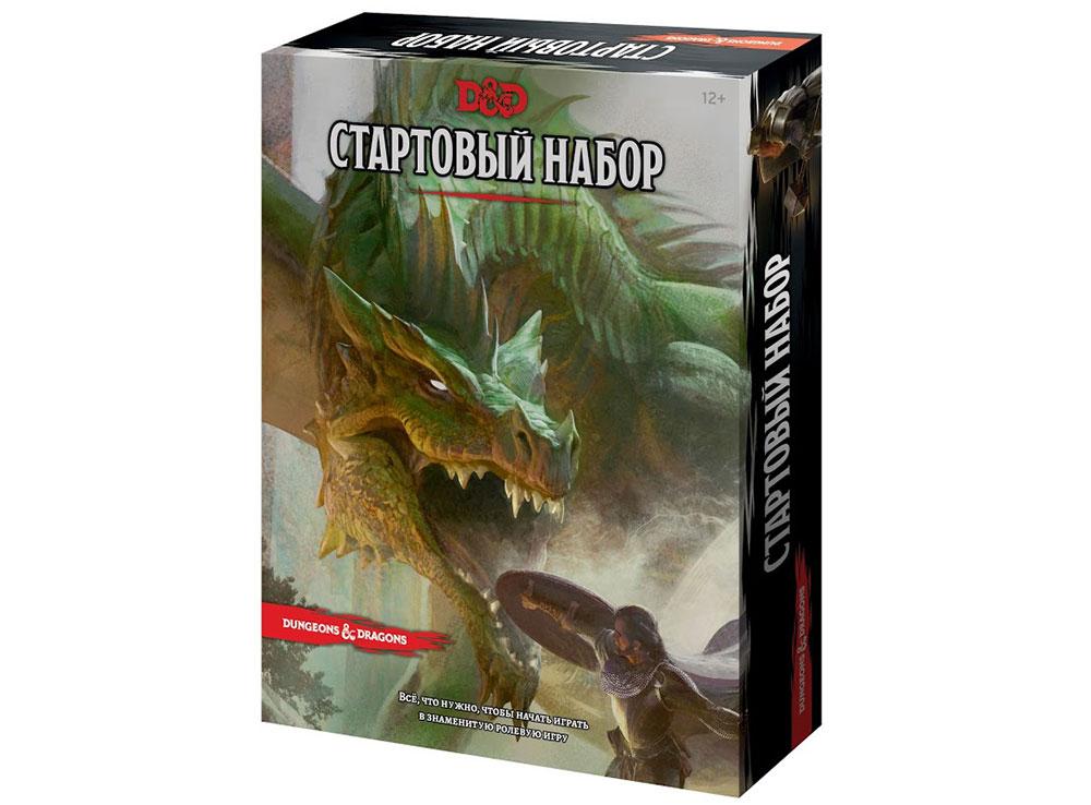 Коробка настольной игры Dungeons Dragons. Стартовый набор