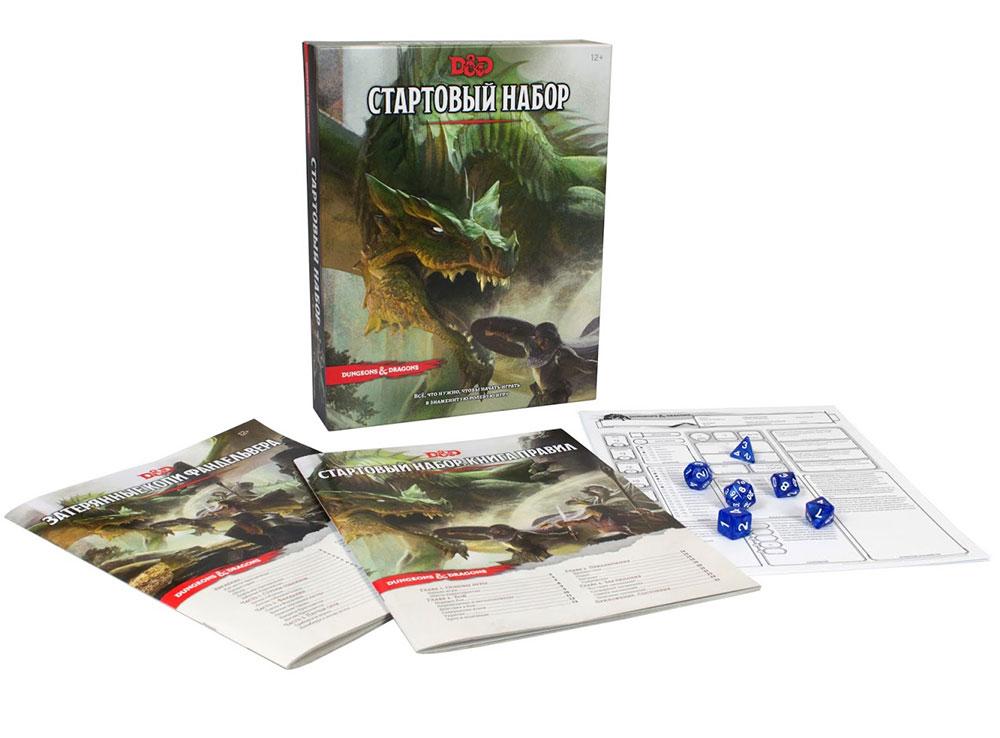 Компоненты настольной игры Dungeons Dragons. Стартовый набор