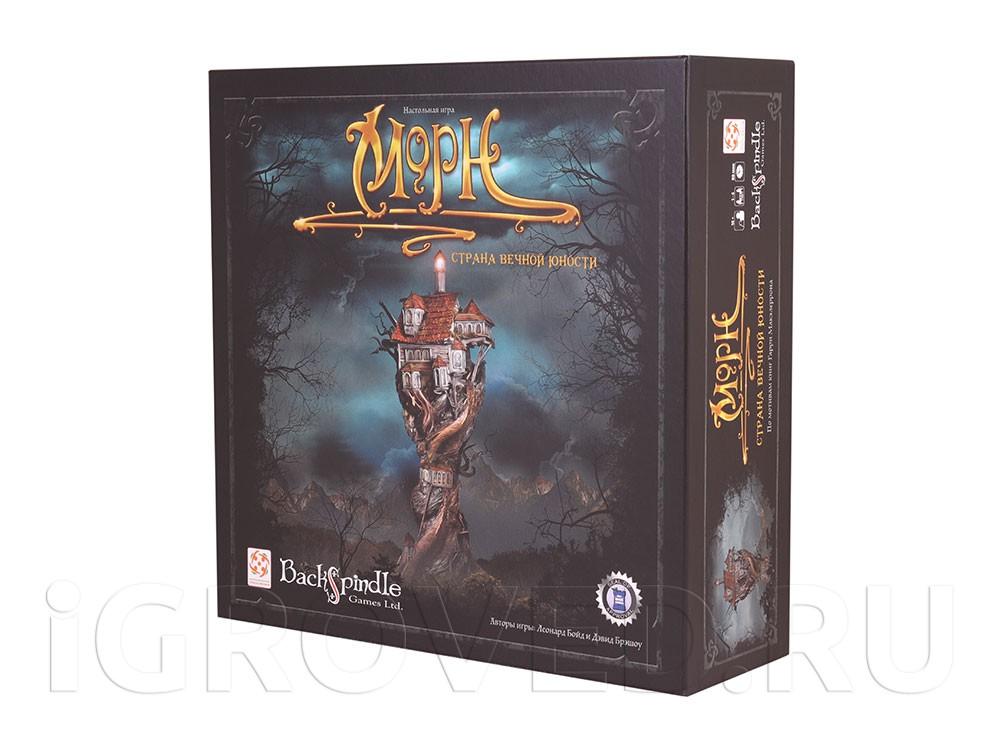 Коробка настольной игры Морн