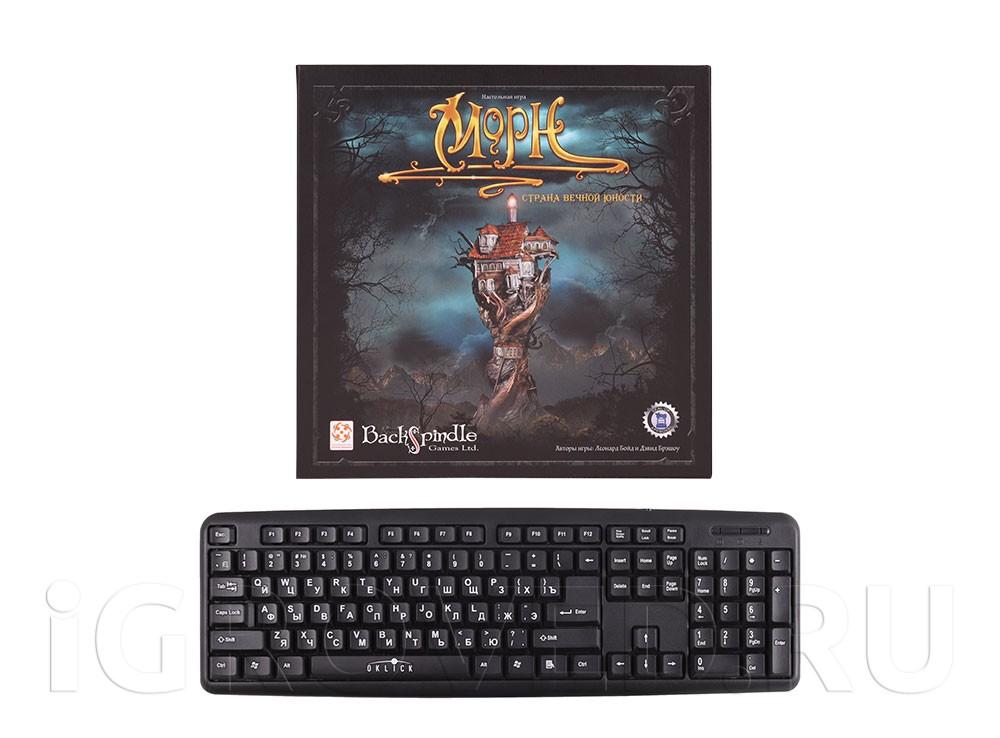 Коробка настольной игры Морн в сравнении с клавиатурой
