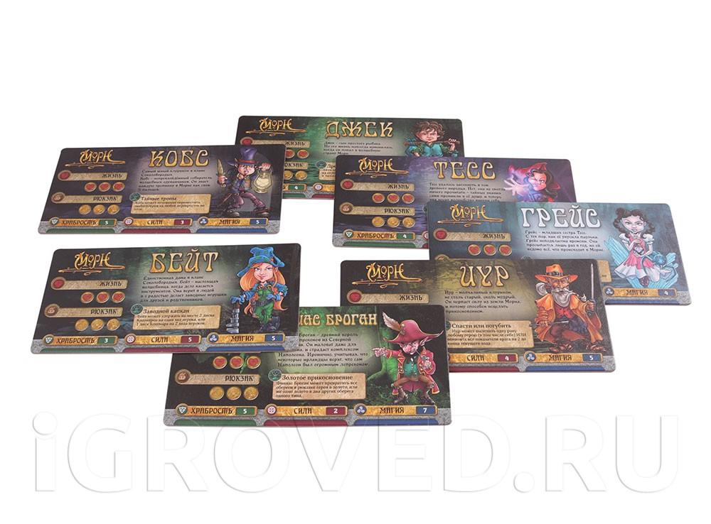 Планшеты героев настольной игры Морн