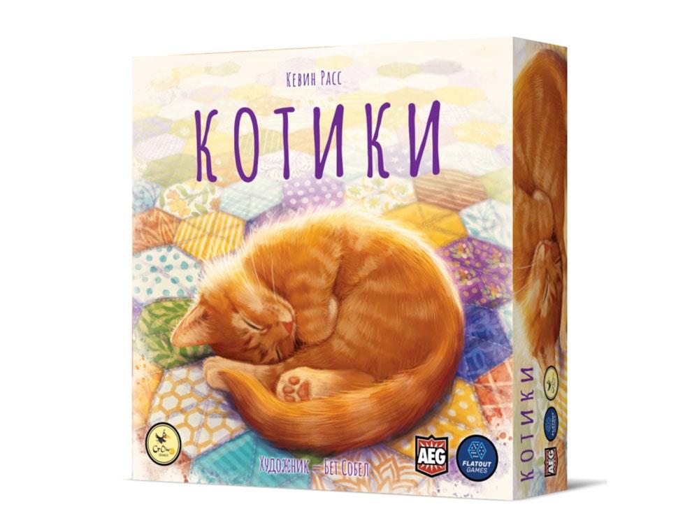Коробка настольной игры Котики