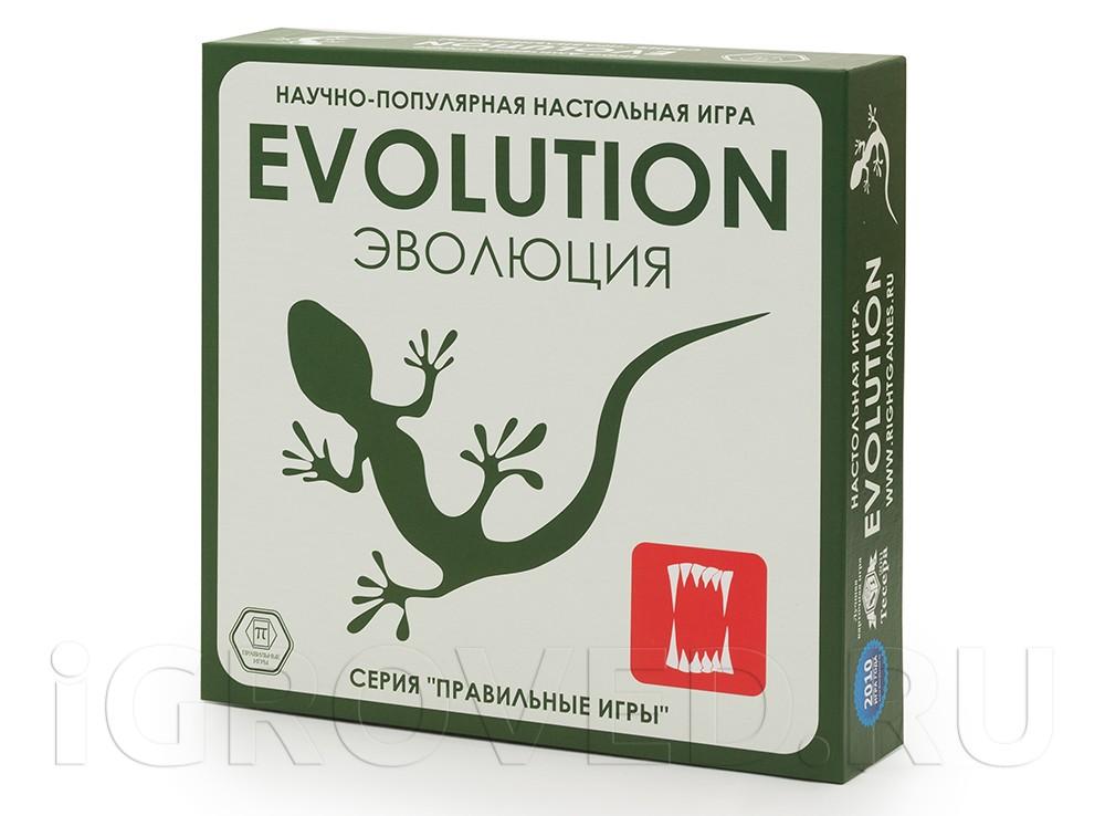 Коробка с настольной игрой Эволюция