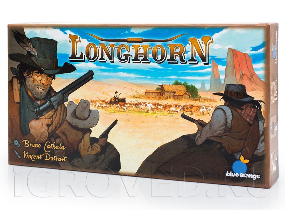 Игра Быки и Ковбои (Longhorn)