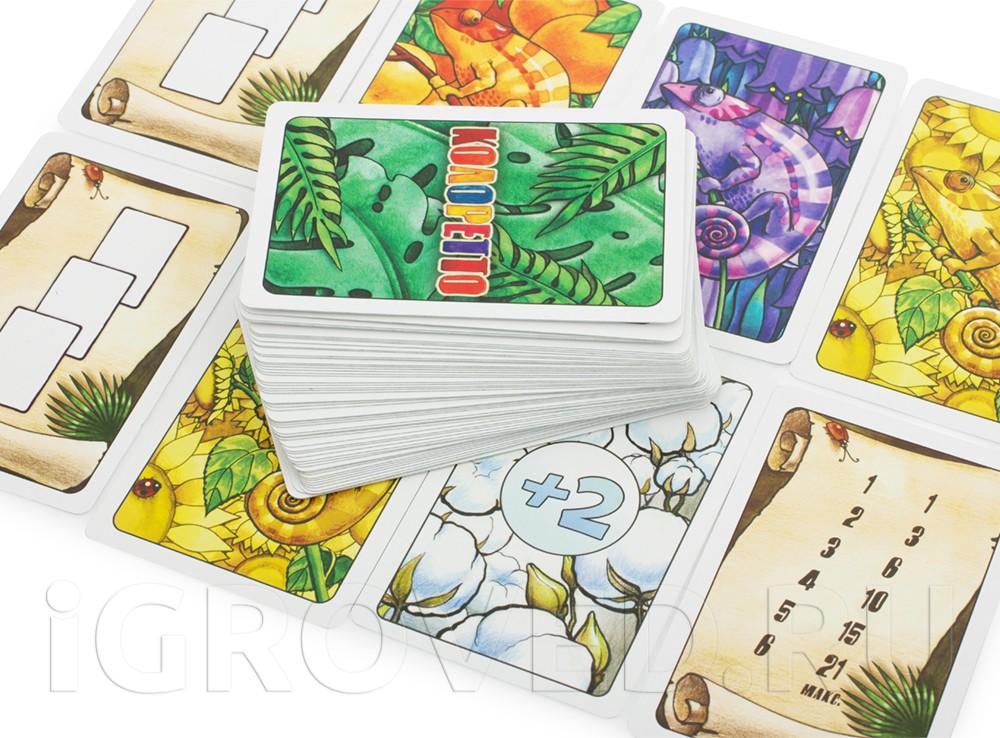 Карточки настольной игры Колоретто Делюкс