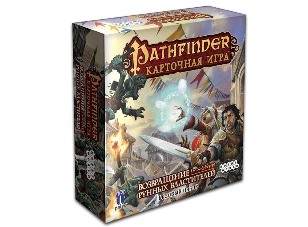 Коробка настольной игры Pathfinder. Возвращение Рунных Властителей
