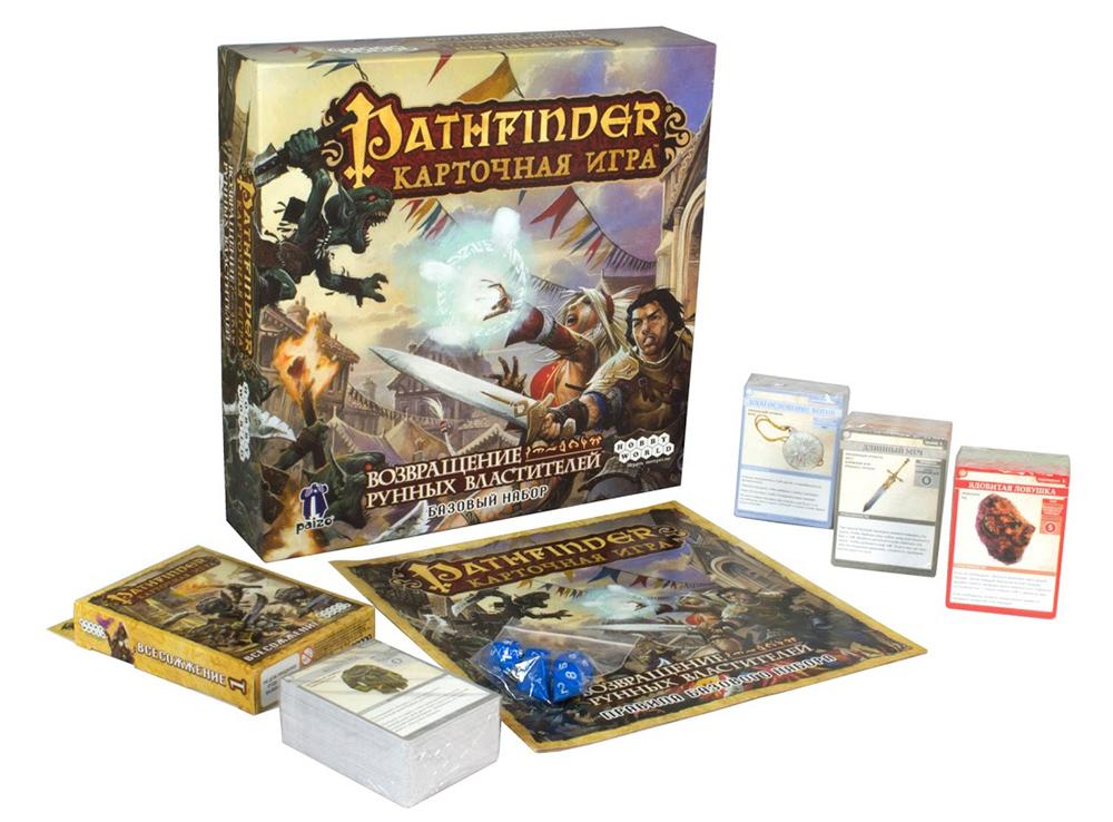 Компоненты настольной игры Pathfinder. Возвращение Рунных Властителей