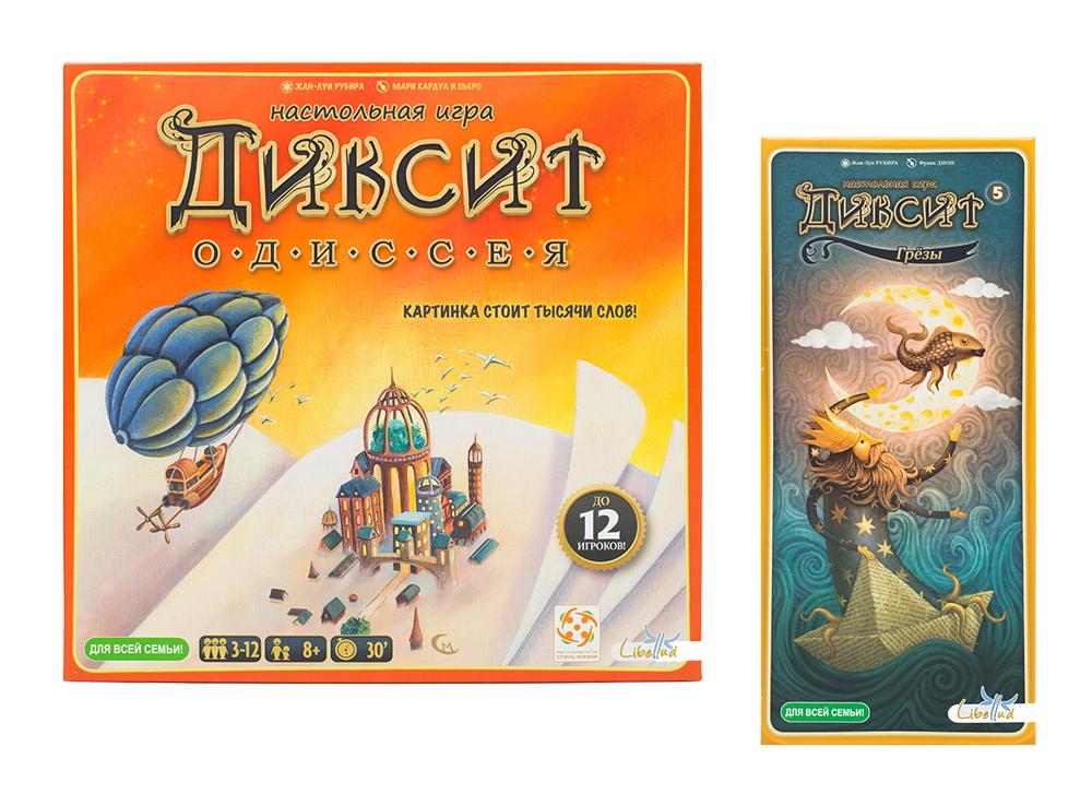 Настольная игра Дикcит Одиссея + дополнение Дикcит 5: Грёзы