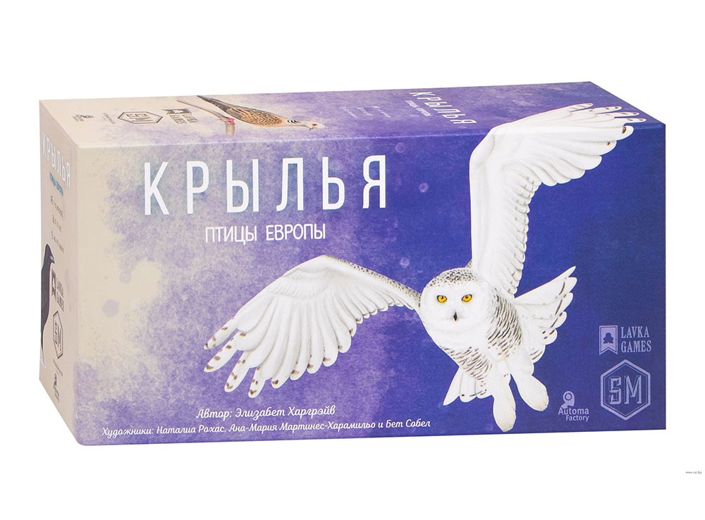 Коробка настольной игры Крылья. Птицы Европы