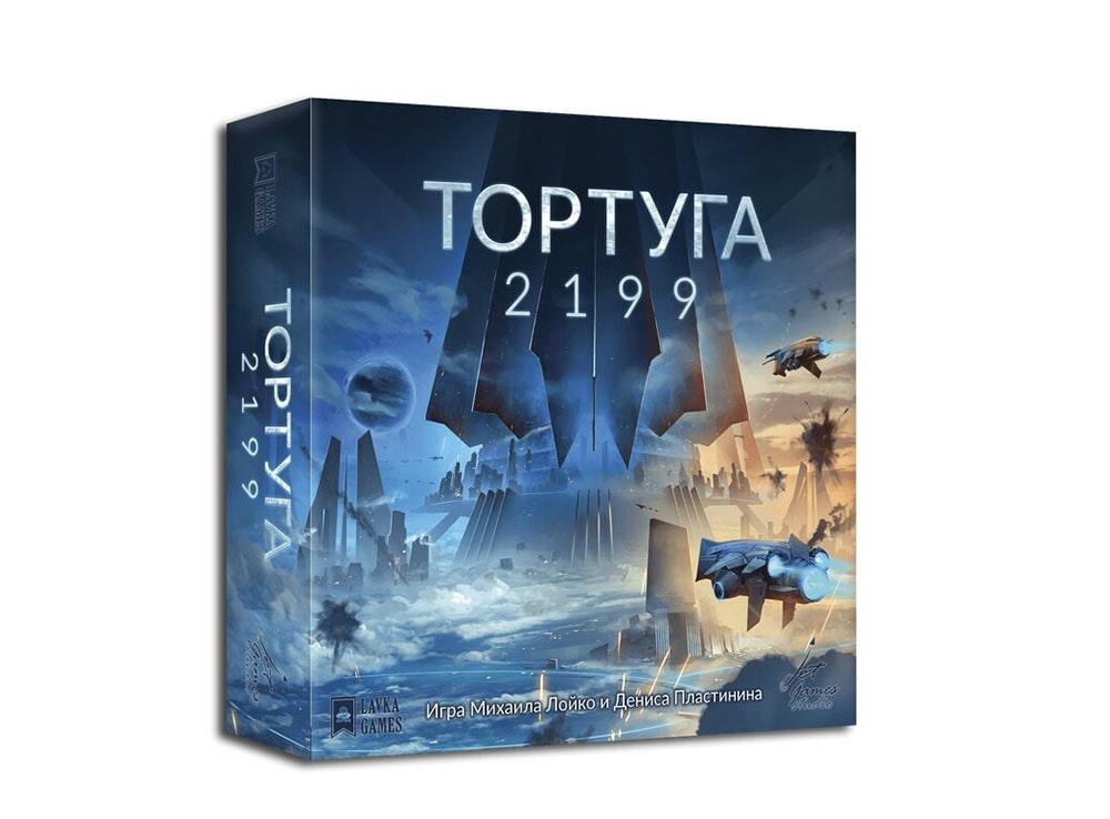 Коробка настольной игры Тортуга 2199