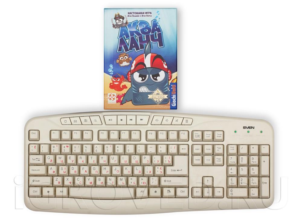 Коробка настольной игры Акваланч в сравнении с клавиатурой