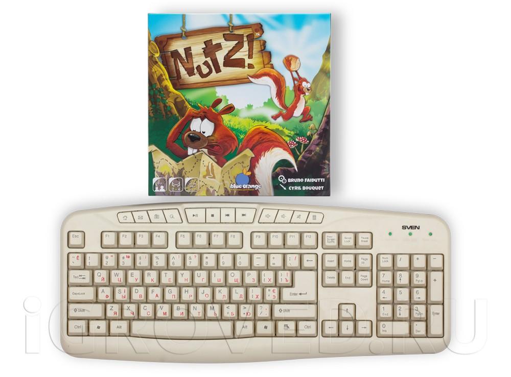 Коробка с настольной игрой Беличье счастье (Nutz) по сравнению с клавиатурой