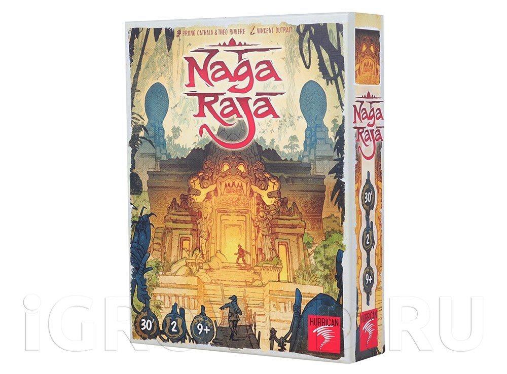 Коробка настольной игры Нагараджа (Nagaraja)