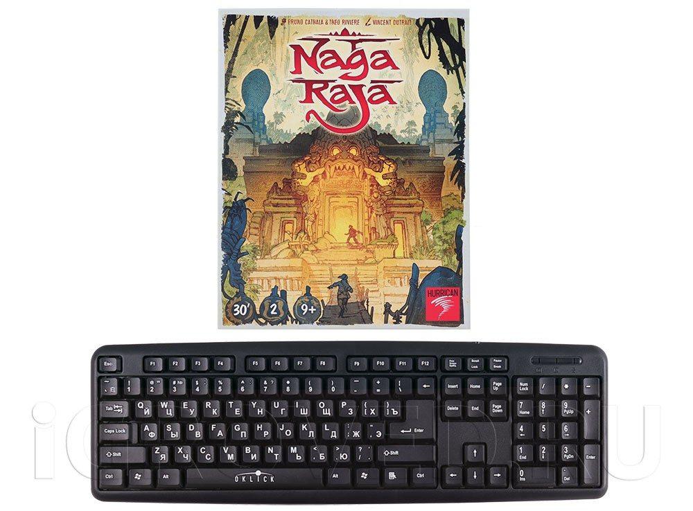 Коробка настольной игры Нагараджа (Nagaraja) в сравнении с клавиатурой
