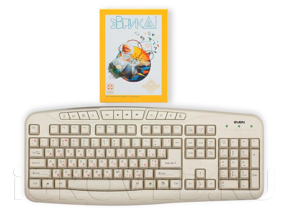 Коробка настольной игры Эврика! по сравнению с клавиатурой