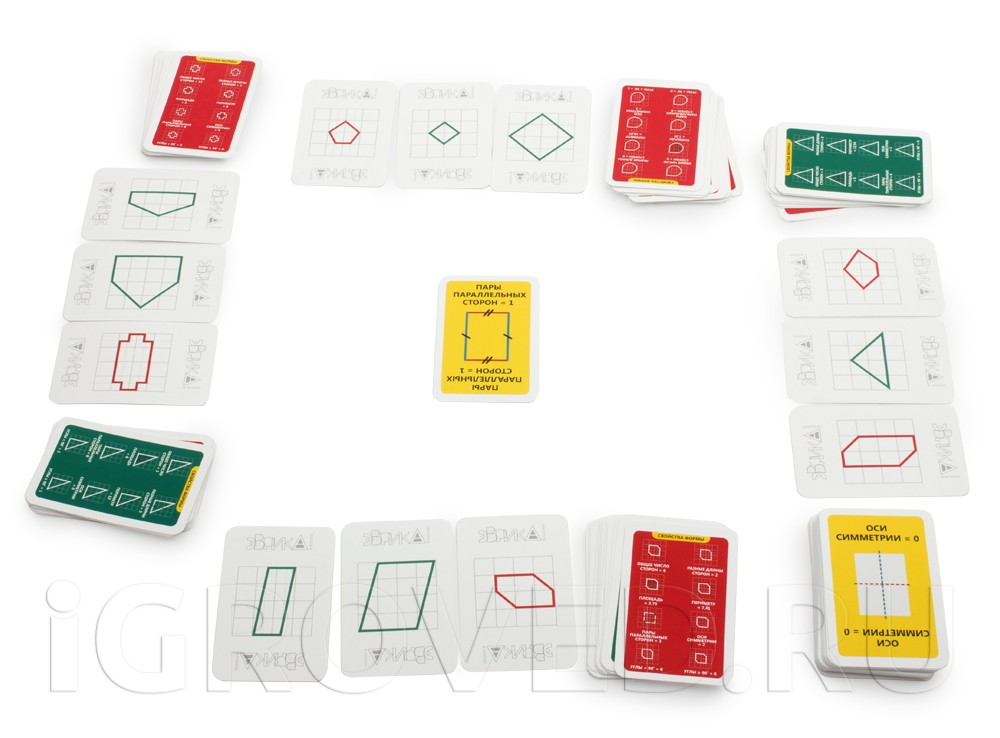 Выберите одну из открытых карточек, обладающую определённым признаком. Настольная игра Эврика!