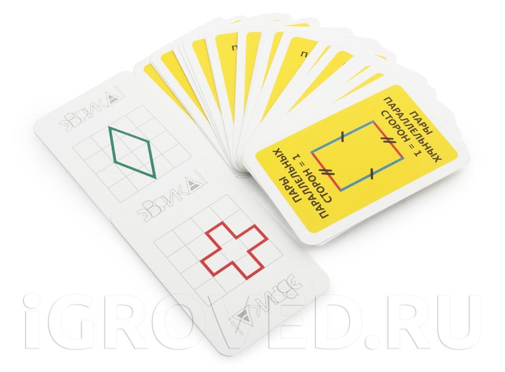 Учить геометрию весело! Настольная игра Эврика!