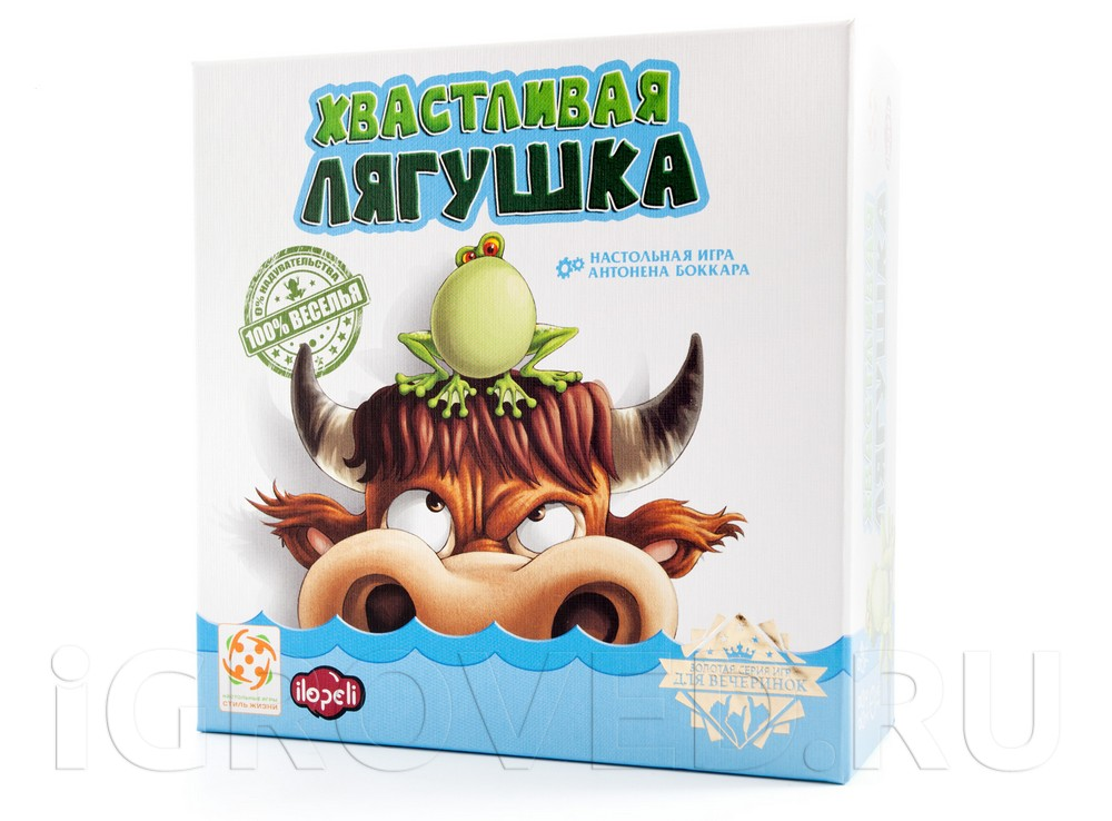 Коробка настольной игры Хвастливая лягушка