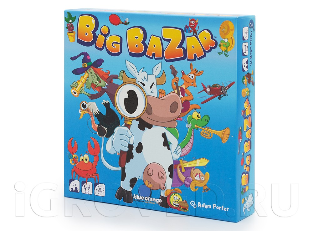 Коробка с настольной игрой Большой Базар (Big Bazar)