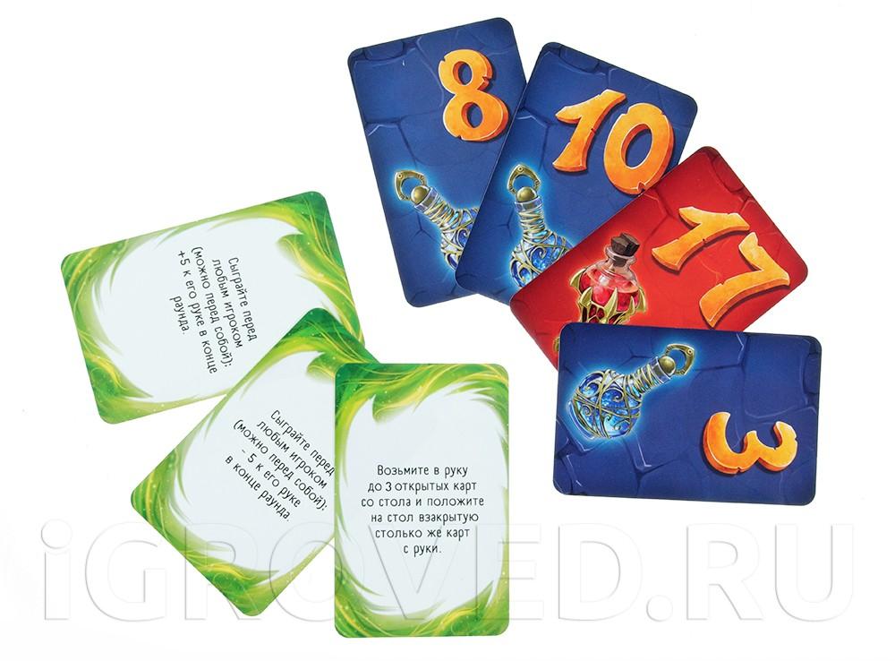 Карточки настольной игры Лузер