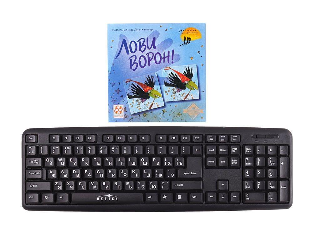 Коробка настольной игры Лови ворон! в сравнении с клавиатурой