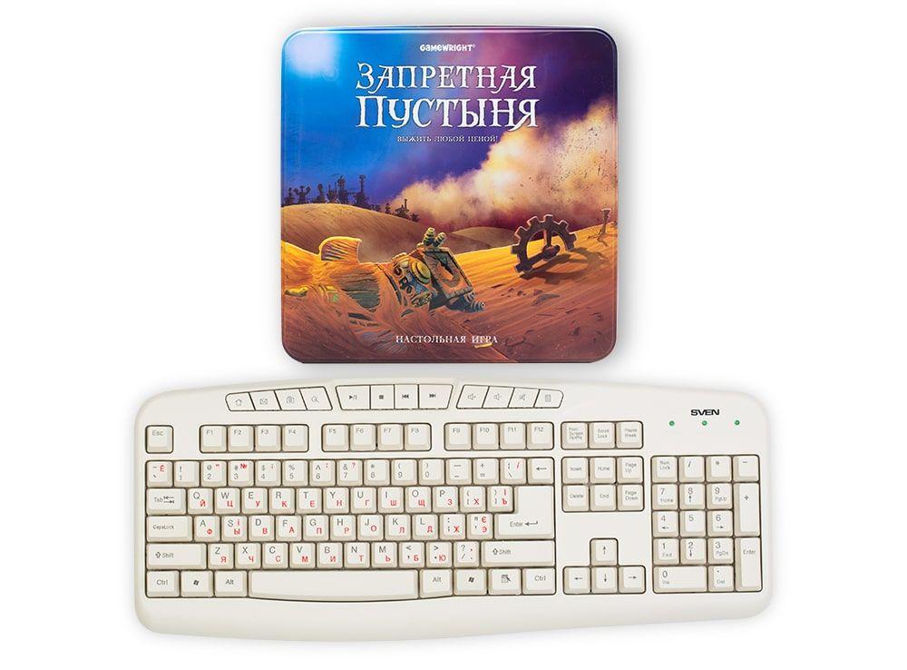 Коробка настольной игры Запретная пустыня по сравнению с клавиатурой
