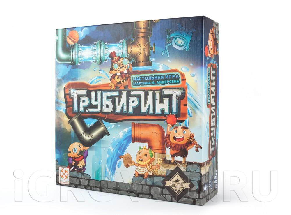 Коробка настольной игры Трубиринт