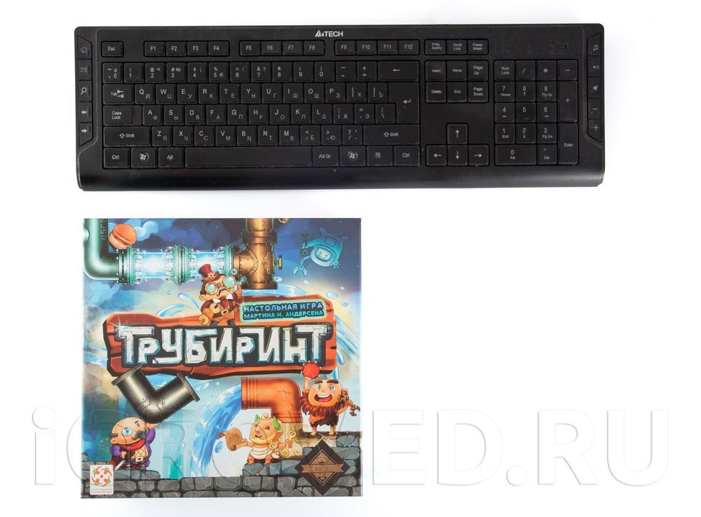Коробка настольной игры Трубиринт в сравнении с клавиатурой