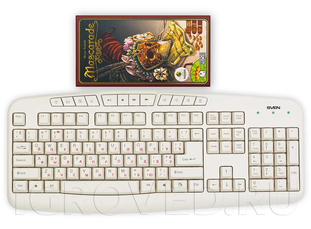 Коробка настольной игры Маскарад (Mascarade) в сравнении с клавиатурой