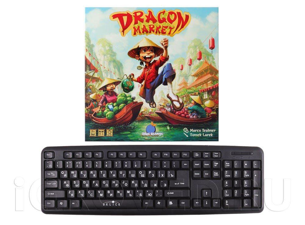 Коробка настольной игры Драконий рынок (Dragon Market) в сравнении с клавиатурой