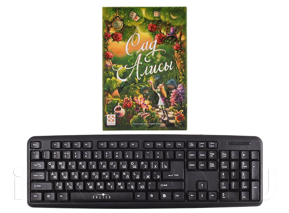 Коробка настольной игры Сад Алисы (Alice Garden) в сравнении с клавиатурой