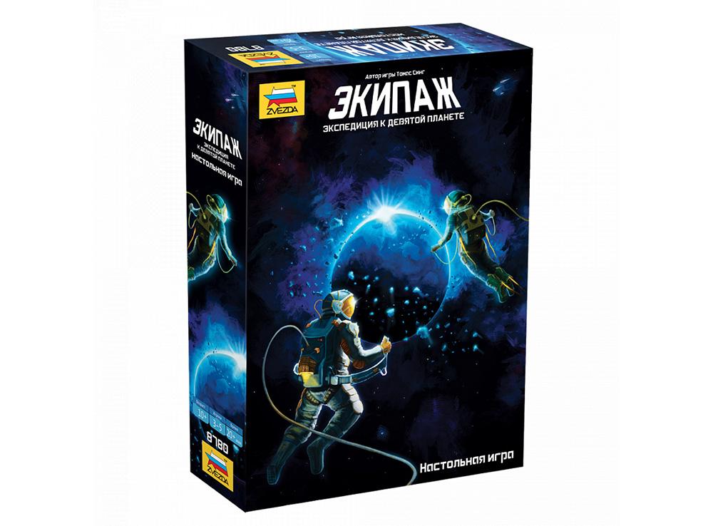 Коробка настольной игры Экипаж. Экспедиция к девятой планете